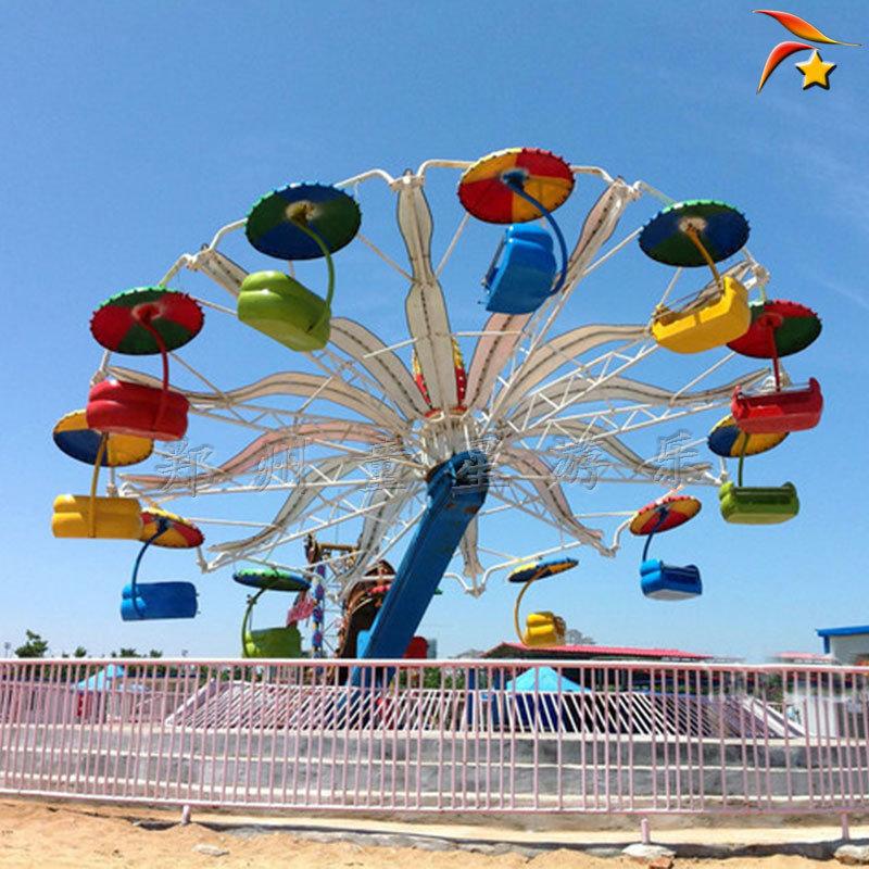 户外游乐设备双人飞天,儿童休闲游乐场设备