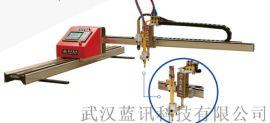 1530|1560小型数控切割机可配火焰等离子两用