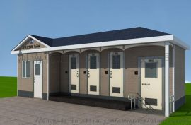 南阳移动厕所报价低-拖挂式移动公厕-乾通环保