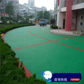 内江市健身房运动跑道【奥博牌】 仿真人造草坪售价