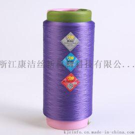 康洁丝  涤纶  聚酯包纱   纱线   纤维