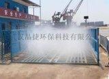 舟山自动洗轮机规范要求 舟山洗车台价格
