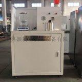 上海典颖厂家直销DY-HCQ-02铝液测氢仪