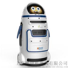 進化者小胖機器人家用尊享版兒童學習陪伴智慧機器人