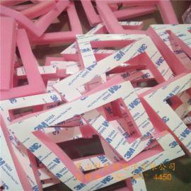 防静电密封条、温州防静电海绵垫圈、防静电海绵厂家