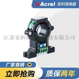 AHKC-EKAA 霍尔传感器 厂家直销