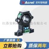 AHKC-EKAA 霍爾感測器 廠家直銷