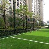 建德球场安全网厂家 组装体育护栏网 运动场围栏安装