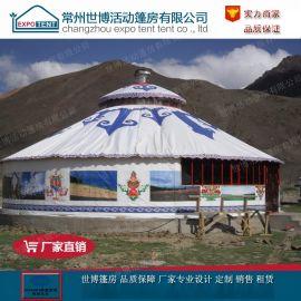 草原蒙古包 厂家直供农家乐生态园景区蒙古包户外