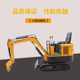 多功能小型挖掘机 果园施工履带式挖掘机工程小挖机