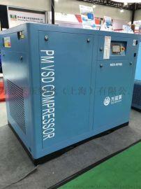 苏州空压机维修保养苏州空压机配件无锡永磁变频空压机