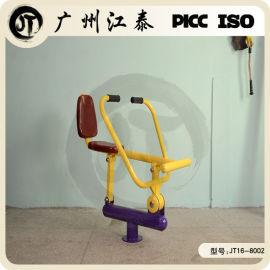 单人健骑机健身体育器材,户外小区公园社区老人器材