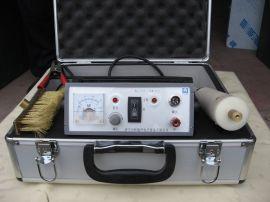 高质量WHD-6电火花检漏仪价格