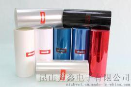 石墨用低粘PET硅胶保护膜