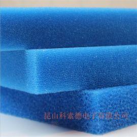 宿迁防静电泡棉条、防静电泡棉背胶、防静电泡棉冲型