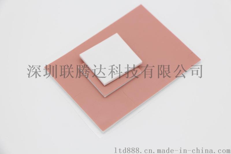 导热硅胶片 电动感应门导热片 矽胶导热片