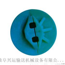 管链机链板   耐磨耐腐蚀工程塑料