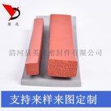 供应D型密封条发泡异型硅胶密封件 硅橡胶海绵