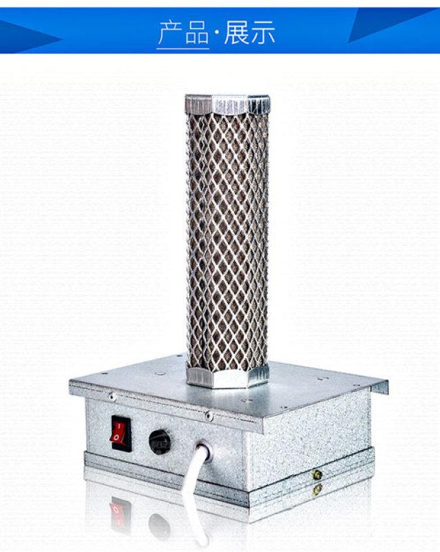 纳米光子空气净化器_纳米光子空气净化装置厂家