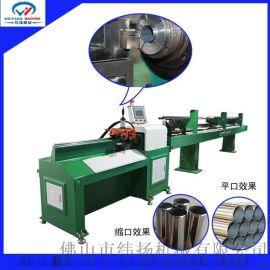 WY-ZC-32全自动不锈钢切管机自动送料切管机