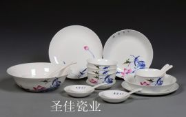 景德镇礼品餐具(00001)