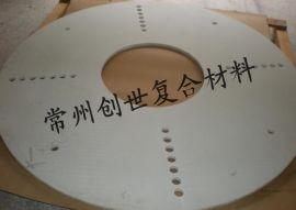 化机隔热板FH-2A