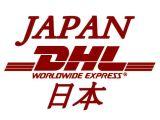DHL飞日本