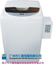投币洗衣机(XQB50-31S)