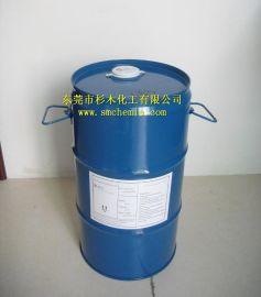 增硬耐磨剂SF-653