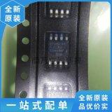 FL032 FL032PIF 全新原装现货 保证质量 品质 专业配单
