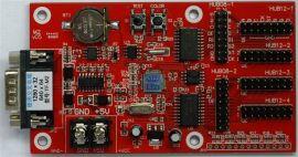 条屏控制卡(TF-M2)
