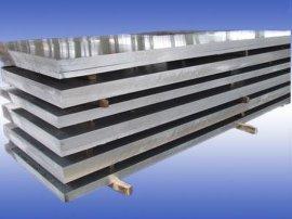 7075合金铝板