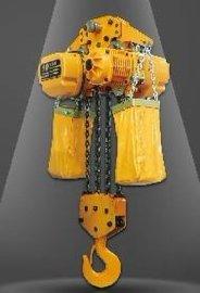 8折台湾友力仕电动葫芦0.5吨-30吨