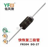 FR304 DO-27插件快恢复二极管印字FR304 佑风微品牌