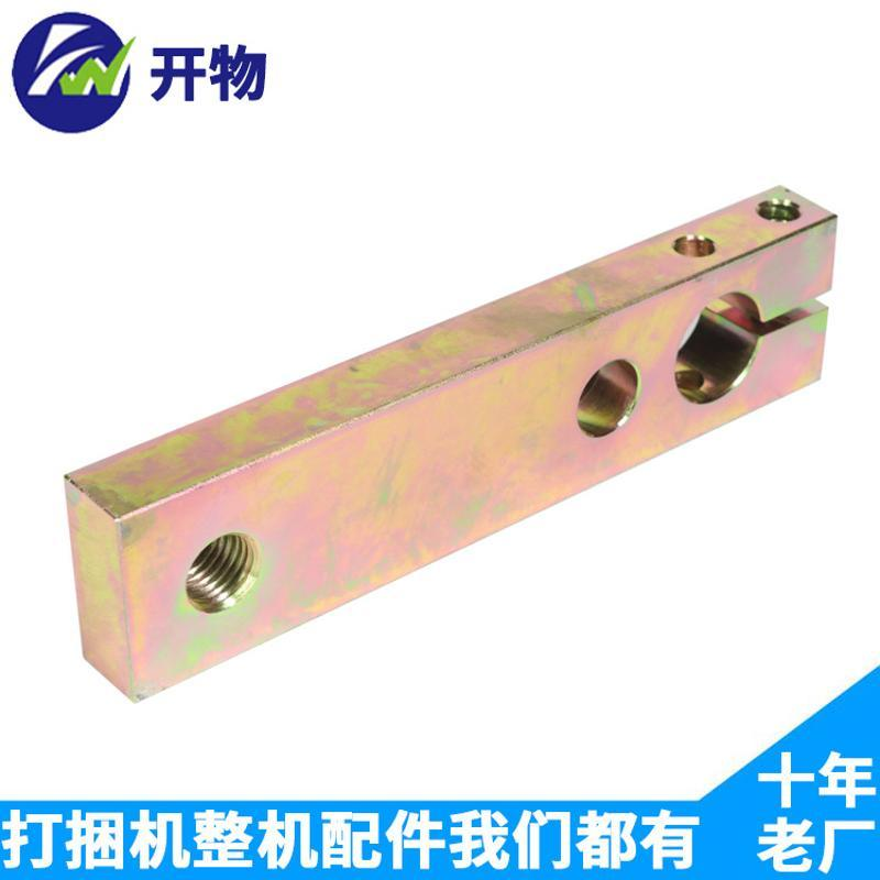 廠家供應打捆機配件 小方捆配件 打結器曲柄 華德原廠配件