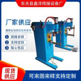全铜水冷点焊机 螺母点焊机 碰焊机 排焊机 厂家