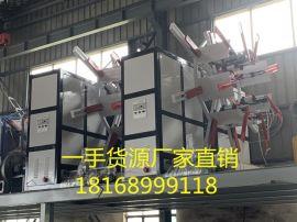 双盘收卷机 PE PPR20-63双工位自动收卷机