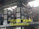 雙盤收卷機 PE PPR20-63雙工位自動收卷機