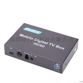 车载电视盒,高清双头DVB-T机顶盒