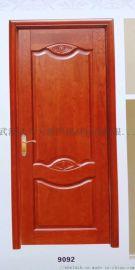 武汉舵落口大市场厂家直销防盗门烤漆门各种门