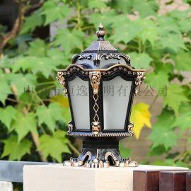 铝制欧式仿古柱头灯 中山恒逸柱头灯
