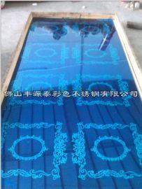 供应不锈钢宝石蓝镜面蚀刻板