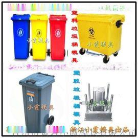 黄岩模具厂垃圾车塑料收集箱模具源头厂家