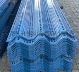 防砂防尘挡风金属墙面网彩钢冲孔板定制加工