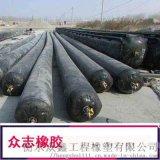 京津冀快运衡水众鑫橡胶充气芯膜生产厂家