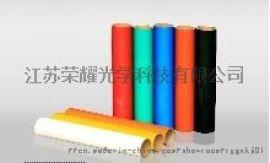 江苏厂家直销交通标志牌用反光膜