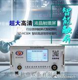 智能高速堆焊修复机十大品牌