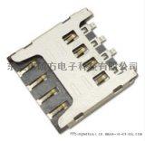 MOLEX786463001抽拉式SIM卡座