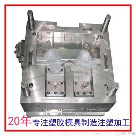 深圳塑胶模具 电子产品塑料外壳开磨 塑料注塑加工