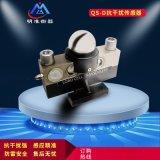 防作弊QS-D高精密度汽车衡电子地磅称重传感器